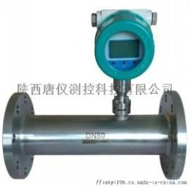 陕西唐仪CTFY热式气体质量流量计技术参数