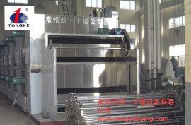 农产品专用带式干燥机