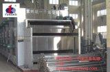 農產品專用帶式乾燥機