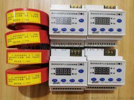 辽林双电源自动转换开关 浪涌保护器 满昌电气
