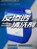反渗透膜碱性清洗剂(液体碱性) EQ-505