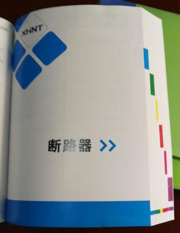 湘湖牌AC17251风扇检测方法