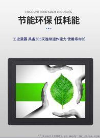 15寸壁挂式触摸屏显示器