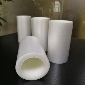 高温CPP保护膜 塑胶保护膜 五金保护膜玻璃保护膜 生产厂家
