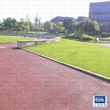 彩色透水混凝土路面 材料施工兼營
