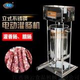 四川涼山商用不鏽鋼電動香腸灌腸機