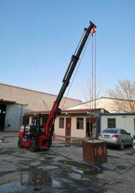 小型飞臂吊 7.5吨叉车飞臂吊参数