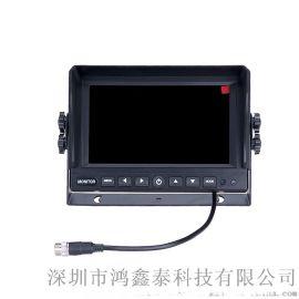 車載前後雙錄一體機,車載後視屏,貨車顯示器