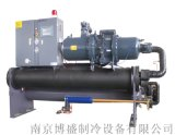 低溫,防腐,防爆冷水機 特殊定制冷水機