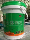 水性液體卷材防水塗料在老房子屋面防水替代卷材施工