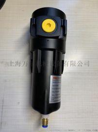 宏日嘉YUKA管道过滤器后处理设备滤芯YF050 YF060 YF080