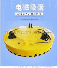 MW5系列电磁吸盘-强力电磁吸盘