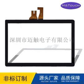 多点触控投射式电容屏7寸10点电容屏 触摸屏