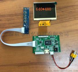 液晶屏显示模块VGA/**/HDMI带触摸屏