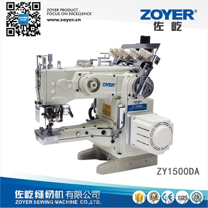 直驅自動剪線高速筒式小嘴繃縫機ZY1500DA