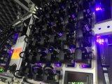 自带提示功能的无线讲解器