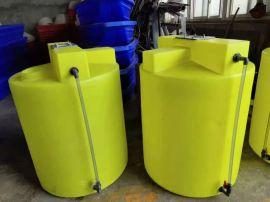 衡阳2000L塑料加药桶搅拌桶药剂塑料桶厂家