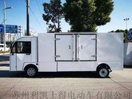 电动送餐车,不锈钢保温餐车