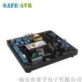 AVR调压板SX440励磁稳压板