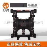 污泥泵QBY3-40GFSS固德牌氣動隔膜泵質保