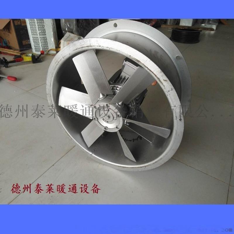 烘房烘箱耐高溫軸流風機1.5KW