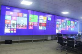 国产原装55寸无缝拼接屏会议监控大屏幕