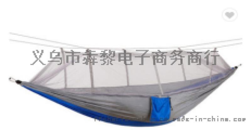 户外双人尼龙吊床休闲野营用品**热卖野营吊床