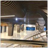 精品工藝金屬鋁材U型鋁方通格柵方通天花