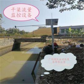 超声波明渠流量计在农业灌溉中应用前景