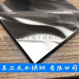 亚光304不锈钢板现货1220*2440*1.0