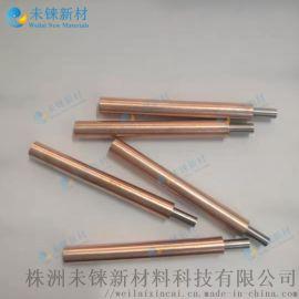焊接电极、钨铜电极、钼钨电极