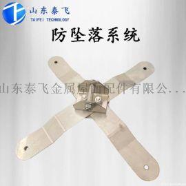 防坠落系统直立锁边铝镁锰金属屋面带夹具钢丝绳