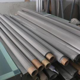 不锈钢筛网厂家供应不锈钢10-200目过滤网