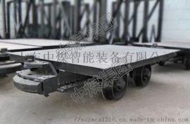 矿用平板车 中煤厂家直供平板车