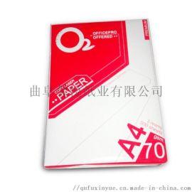 义乌a4纸厂家供应 无尘打印纸 高白复印纸