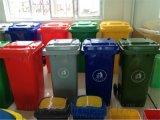 垃圾桶模具 注塑模具