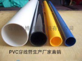 PVC塑料管塑料配件