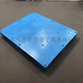 塑料平板九脚托盘叉车防潮垫板