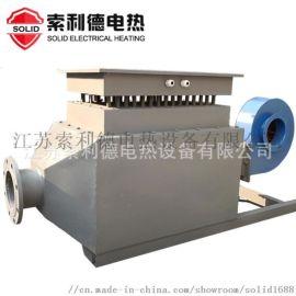 风道式电加热器   空气加热器   辅助烘干
