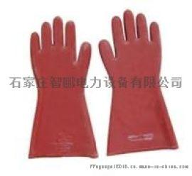 智鹏天然橡胶绝缘手套12kv 20kv绝缘靴绝缘手套厂家定做