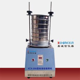 质检室标准检验筛机,实验检验分析筛机,不锈钢振筛机