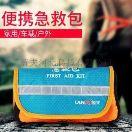 蓝夫LF-12003家庭急救包户外应急包