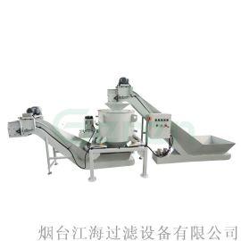 金属切屑上料甩干出料系统 铜屑铝屑脱油机
