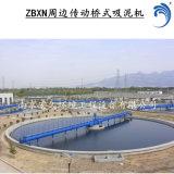 ZBXN周邊傳動橋式吸泥機廠家非標定製全橋半橋