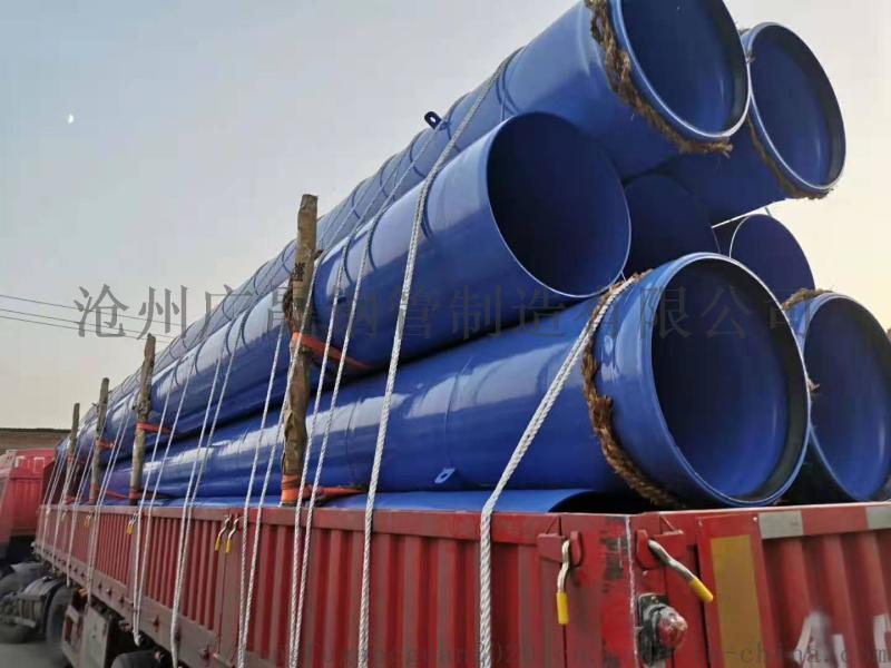 滄州廠家可定做承插式塗塑鋼管,承插式柔性塗塑鋼管