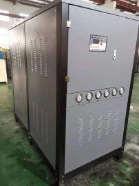 上海水冷箱式冷水机 箱式冷水机 工业冷水机