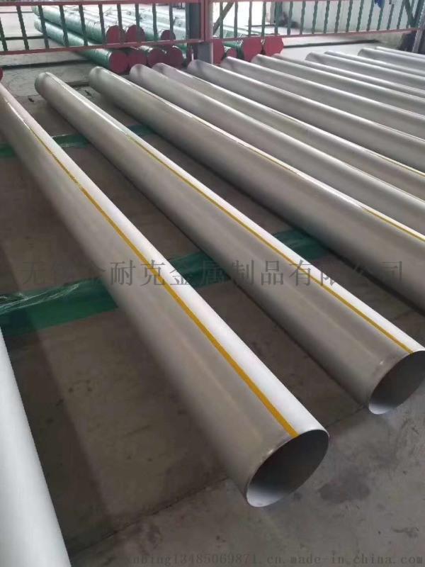 冷淋器高导热性超大口径201不锈钢焊管