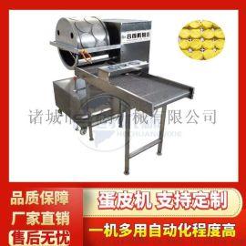 推荐合创烤鸭饼机 多功能春卷皮机 单排烤鸭饼机