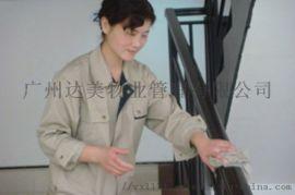 廣州天河南寫字樓日常保潔員 辦公室打掃衛生阿姨外派