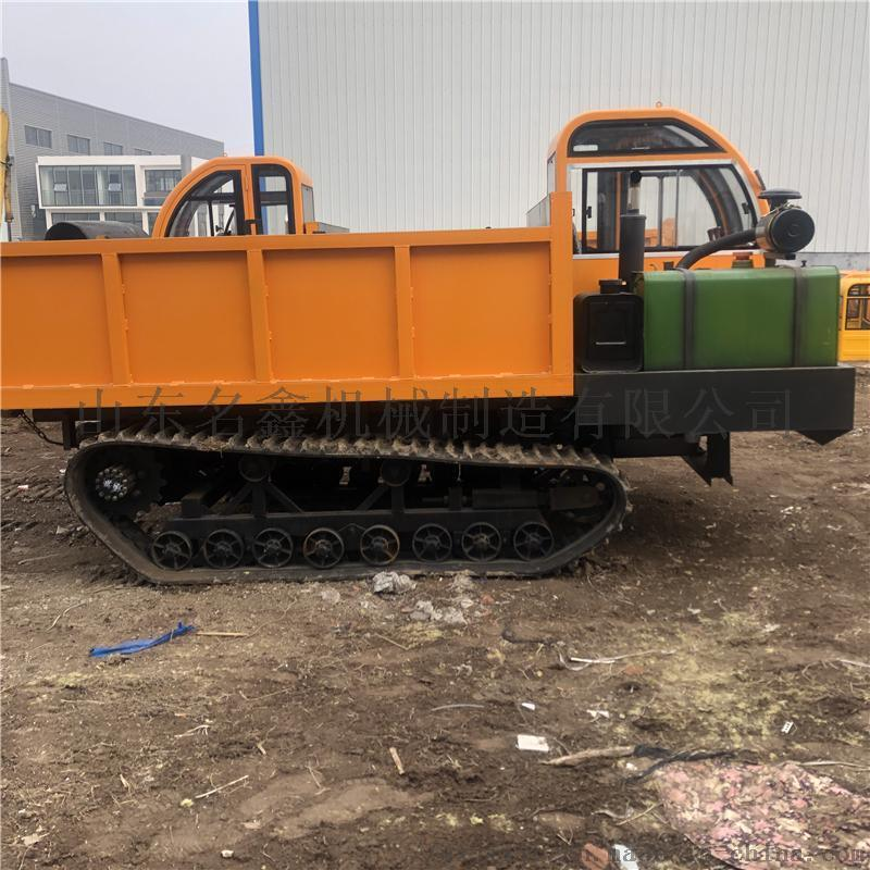 小型農用履帶運輸車 液壓自卸式履帶運輸車